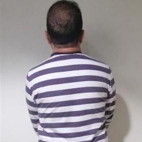 عاود نشاطه فور خروجه من السجن!