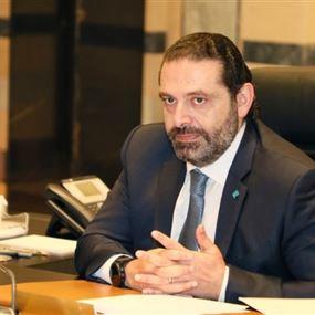 اجتماع مهم مع ممثل عن حزب الله أزعج الحريري