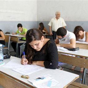 مواعيد الإمتحانات الرسميّة للتعليم العام والمهني والتقني