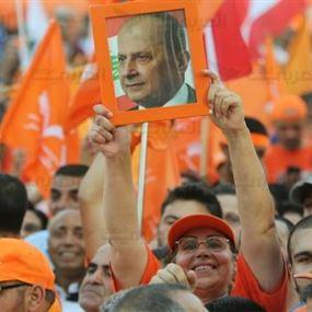 اعتراضات عونية.. وتهديد باستقالات