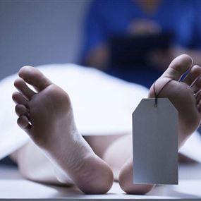 عثروا عليها جثة في أحراج بلدة بقعاتة - عشقوت!
