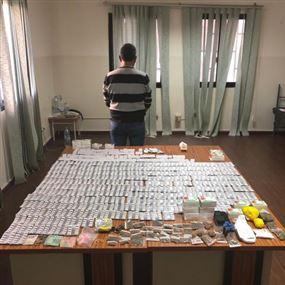 بالصور: توقيف أحد أنشط مروجي المخدرات بعد عملية رصد وتعقب