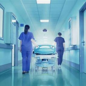 رفض مستشفيان استقبالها... فتوفيت!