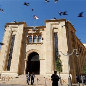 نائب في البرلمان: لبنان على موعد قريب مع انفجار اجتماعي كبير