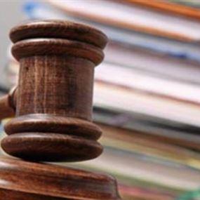 الادعاء على اشخاص في جرم تزوير بيانات جمركية