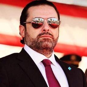 الحريري الى لبنان لساعات ثمّ الى