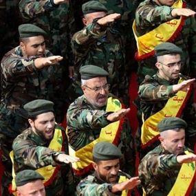 عقوبات إيران ضربت حزب الله