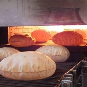 سعرٌ جديد لربطة الخبز...