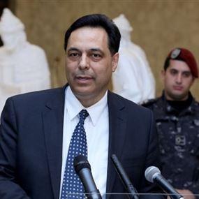 حسان دياب: سأعمل جاهدا لتشكيل الحكومة بأسرع وقت
