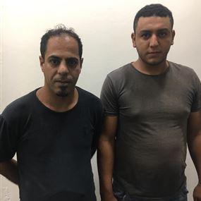 هل وقعتم ضحية عبدالله وعماد؟