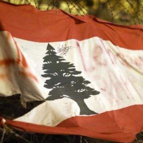 كيف يخرج لبنان من المحنة؟!