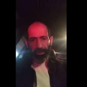 بعد فيديو الضرب المبرح.. هذا ما طلبه عكنان من بعلبكي!