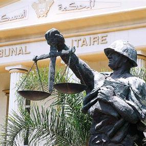 المحكمة العسكرية تابعت جلسات محاكمات في ملفات تتعلق بالإرهاب