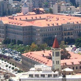 اقفال الادارات والمؤسسات العامة والمدارس يوم الجمعة