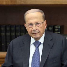الرئيس عون طلب اعادة الهدوء الى خلدة