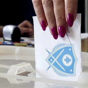 استبعاد اجراء الانتخابات الفرعية بسبب ضيق الوقت!