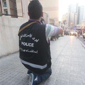 كمين لإستقصاء بيروت يوقع مروّج و4 من زبائنه