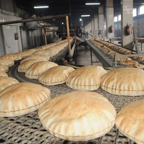 الجدول الأسبوعي لأسعارُ مبيع دقيق القمح والخبز الأبيض