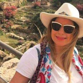 الإعدام لقاتل ابنة مزيارة ريا الشدياق