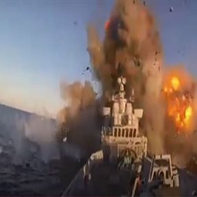 حقيقة انفجار السفينة الإيرانية بالخليج