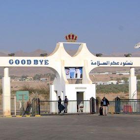 الأردن يحبط عملية تهريب كمية كبيرة من المخدرات عبر الحدود