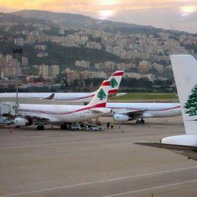 تم توقيفه في مطار بيروت قبل لحظات من اقلاع الطائرة