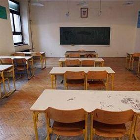 قرار قضائي ألزم مدرسة بوقف استيفاء أي زيادة على الاقساط