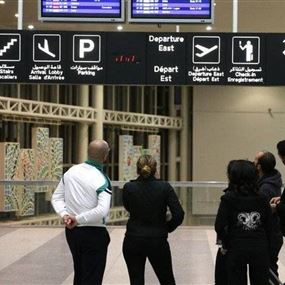 الانتقال الى الشبكة الجديدة في مطار بيروت سيتم الليلة