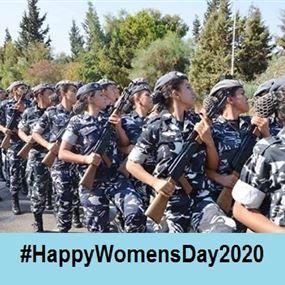 قوى الأمن في يوم المرأة العالمي: بالقلب إنت وبالبال كل يوم
