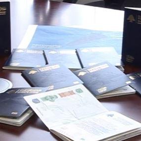 جواز سفر بيومتري لمدة عشر سنوات، ما هي المستندات المطلوبة؟