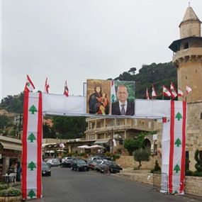 لهذا السبب ارتأت بلدية دير القمر نقل صور الرئيس عون