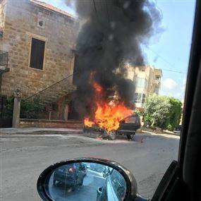 بالصور: احتراق سيارة في بصاليم