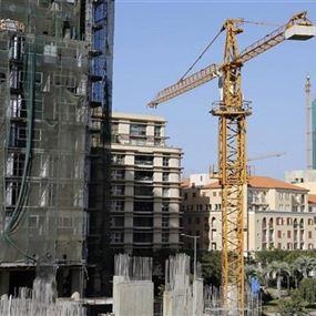 إقتراح قانون معجل مكرر لحل أزمة الإسكان في لبنان