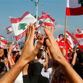حملة لحقي: التخييم في الطرقات حتى رحيل الحكومة!