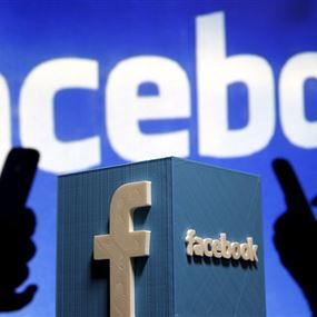 فيسبوك يطلب من المستخدمين إرسال صورهم العارية!
