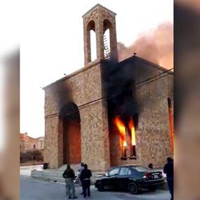 بالصور: حريق كبير في كنيسة السيّدة - بعبدات