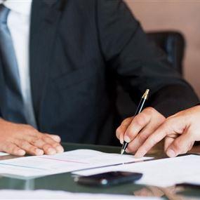 مؤسسة مصرفية كبيرة أنهت خدمات عدد كبير من موظفيها