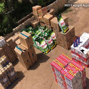 ضبط مواد غذائية ومواد تنظيف معدّه للتهريب إلى سوريا