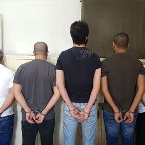شبكة مروجي مخدرات ونقل اموال لمصلحة ابو سلة والحلاق