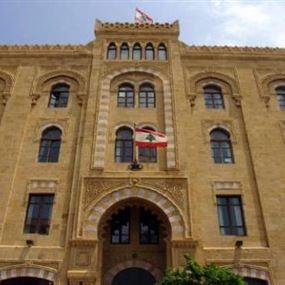 قرار لبلدية بيروت بوضع هذه المنطقة.. تحت الدرس