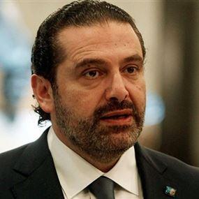 الحريري: وهاب كان يجب أن يتمّ إحضاره الى التحقيق