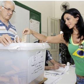 نَفَس إقليمي واضح وراء طرح الانتخابات المبكرة