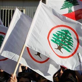القوات اللبنانية: موضوع التعيينات كارثي