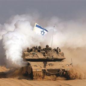 طبعة جديدة مزيدة ومنقّحة: إسرائيل جاهزة للحرب