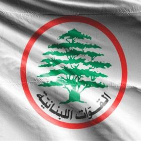ما صحّة تورط القوات اللبنانية في إشكال عين دارة؟