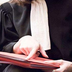 صدور الحكم بحق المحامية الراشية وشقيقها الفار من وجه العدالة