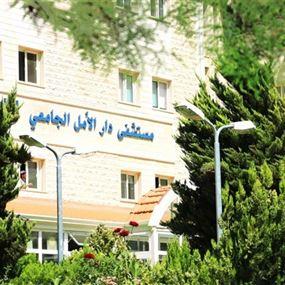 مجهولون رموا سوريا مصابا بطلق ناري امام طوارئ المستشفى