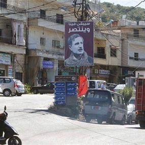 محكمة التمييز العسكرية أخلت سبيل موقوف بقضية قبرشمون