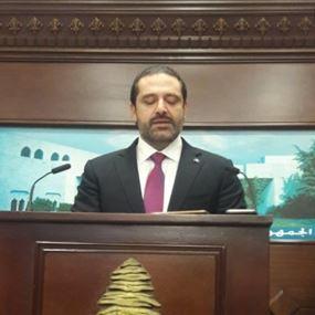 الحريري يعلن عودته عن قرار الاستقالة..