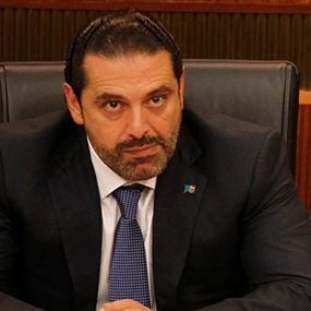 مسؤول لبناني: الحريري محتجز بالسعودية...